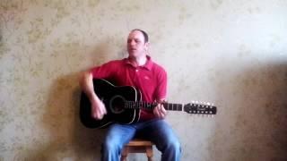 Песня под гитару-Поцелуй под дождём (авторская)