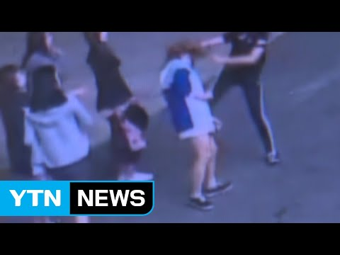 [단독] '부산 여중생 폭행사건' 막을 수 있었다 / YTN