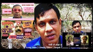 Indian New funny Video😄-😅Hindi Comedy Videos 2019--Indian Fun    jokes comedy