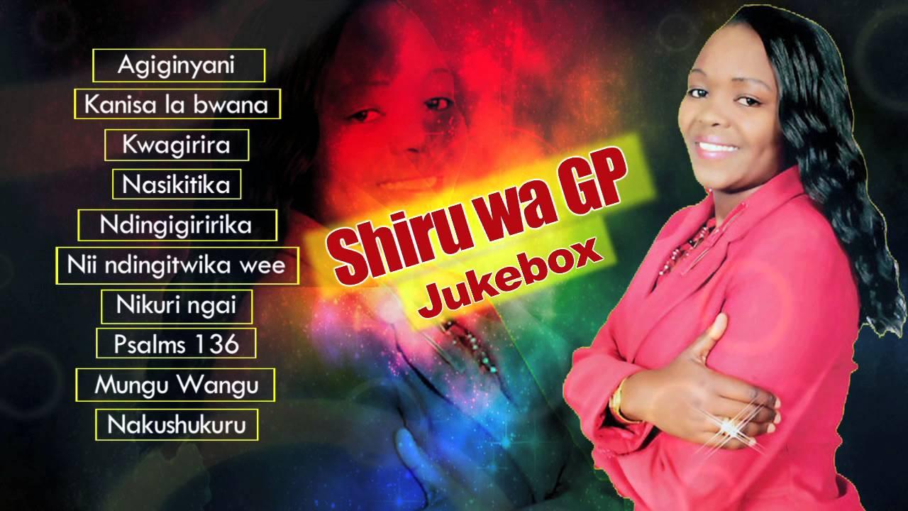 Shiru Wa Gp Jukebox 1 Youtube