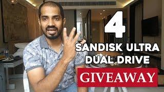 How I use SanDisk Dual Drive? Contest CLOSED (Tamil/தமிழ்)
