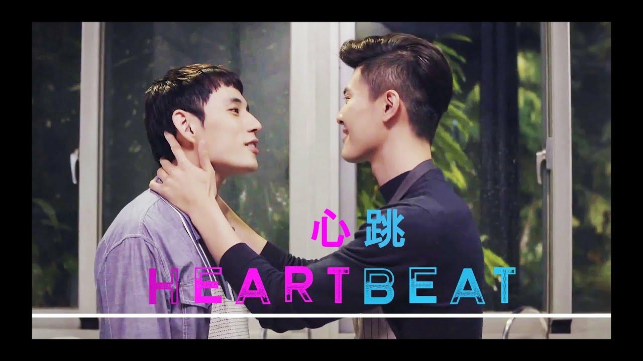 Download Heartbeat【History3 圈套】Tang Yi x Shao Fei MV    唐毅x孟少飞   飞唐 cp