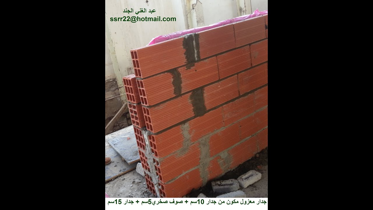 اخطاء في البناء عبدالغني الجند