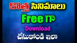 How to download and watch new movies online in telugu