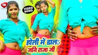 2019 का सबसे हिट होली गीत   जिया हमार छछनईलS राजा जी   Adit Premi   New Bhojpuri Holi Song