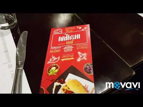 Ресторан Арташи Мот (ARTASHI MOT) Армения. Ереван 2018г