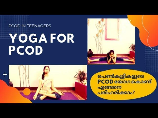 Yoga for PCOD/PCOD YOGA TEENAGERS /DrAkhilaVinod