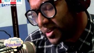 Yaadon Me Pancham | Benny Dayal | Badtameez dil