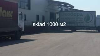 Оптовая База строительных материалов(, 2017-07-19T12:40:57.000Z)