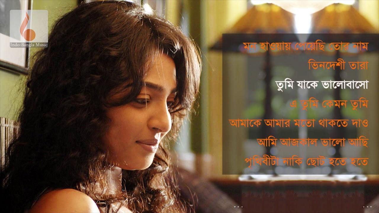 বাছাই করা সেরা বাংলা গানের এলবাম    Best Bangla Soft Song Collection    Indo-Bangla Music