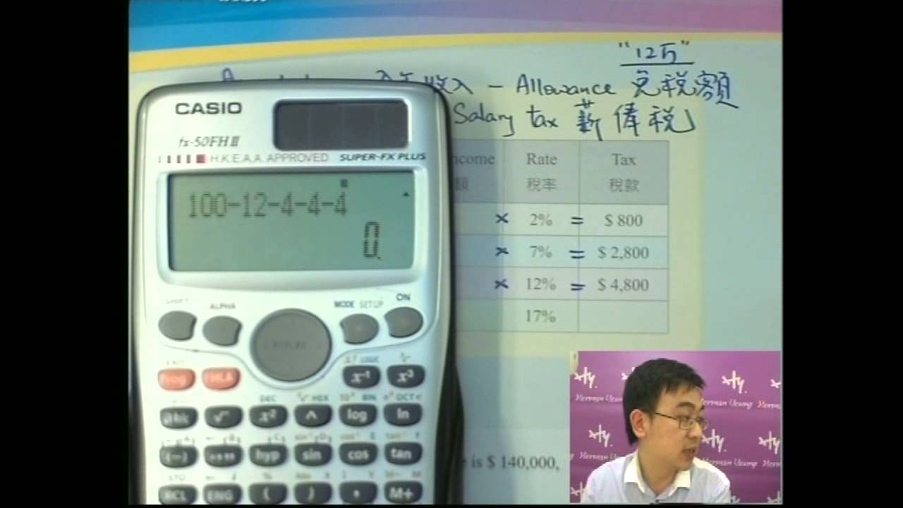 hong kong taxation system Some key differences between mainland china & hong kong's tax system, a comparison in turnover tax, income tax, property and behavior taxes, etc.