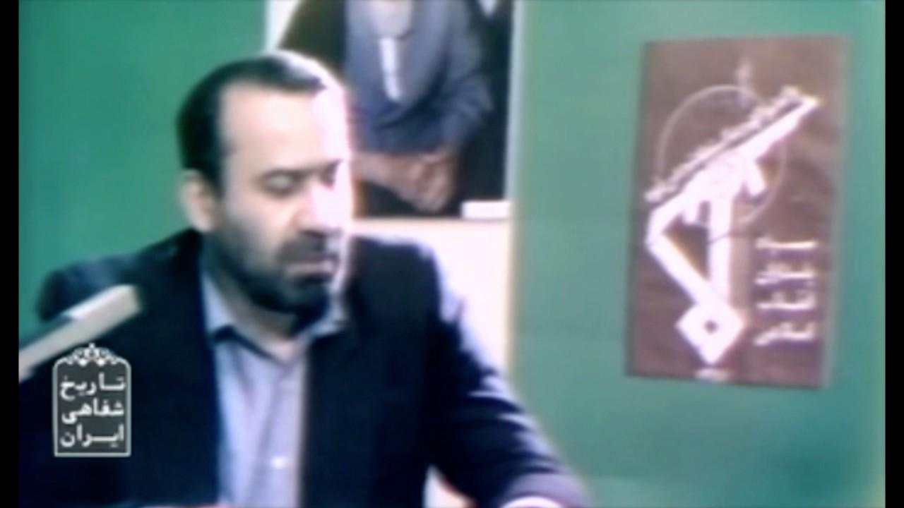 Sadegh Ghotbzadeh confession i...