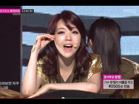 Girl's day - Female President, 걸스데이 - 여자 대통령, Music core 20130713