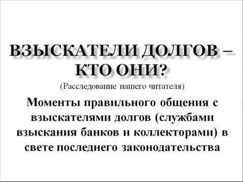 Универсал Банк Украина: Универсал Банк курс валют