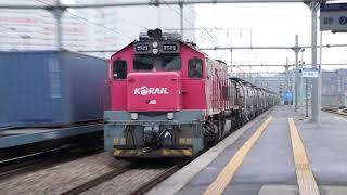 [단편 영상] 컨테이너화물열차 #3042 / 3186열…