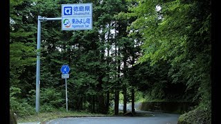 【険道 / 山間部へ】香川県道・徳島県道4号 丸亀三好線 part 2【東山峠】
