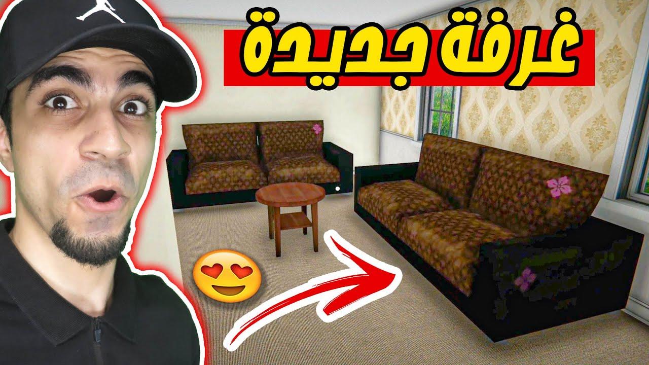 محاكي اليوتيوبر #44 : الغرفة السرية Streamer Life Simulator !!