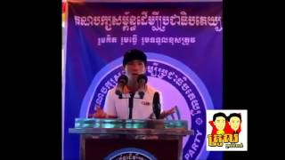 Troll Khmer 2017 / Tom And Jerry សើចរឿង LDP