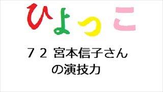 ひよっこ 第72回 「連続テレビ小説 ひよっこ Part1 (NHKドラマ・ガイ...