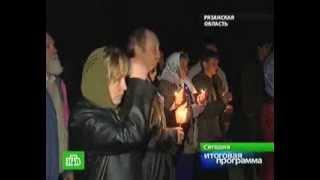 «Монастырские тайны» — сюжет НТВ о Подворье Свято-Данилова монастыря