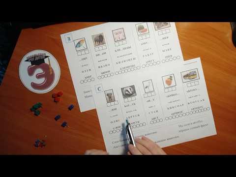 комплексные задания по отработке отдельных букв и звуков