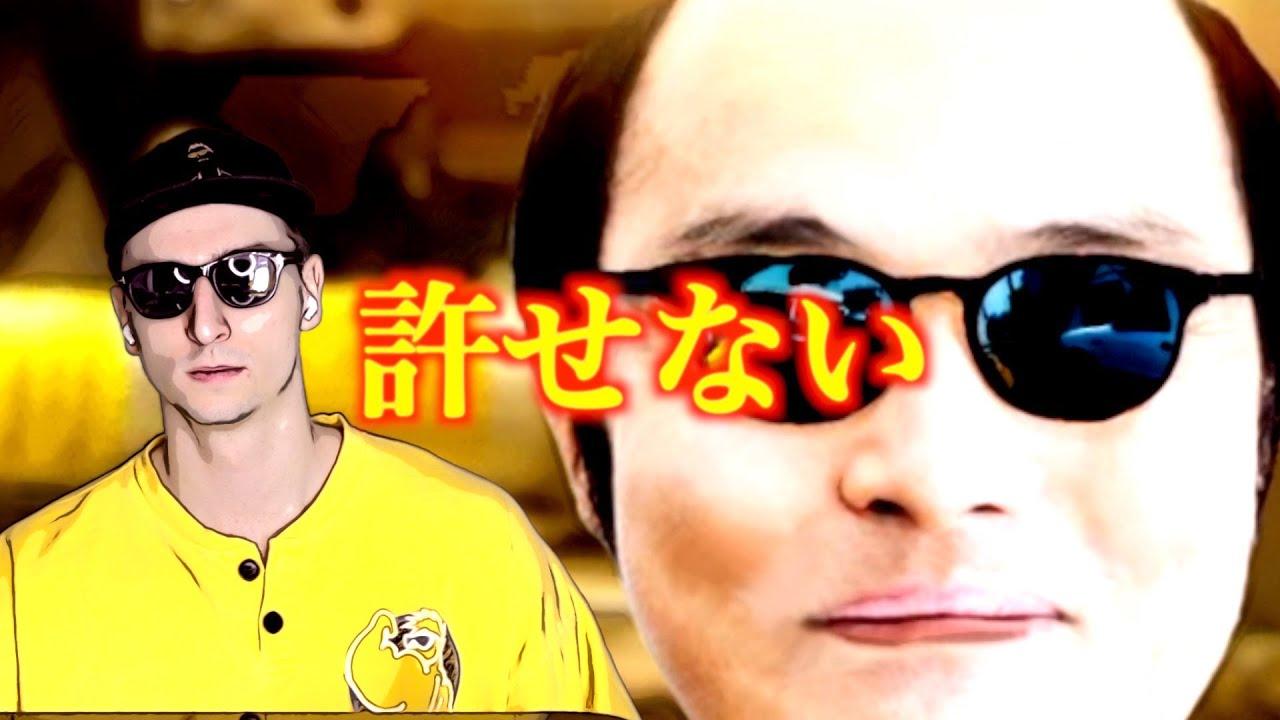 ヤン チャンネル サワ