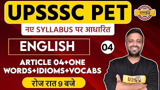 UPSSSC PET |Exam Syllabus|UPSSSC PET English|By Amy Sir | 04 | Article 04 +One words +Idioms +vocabs