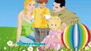 обучение и воспитание дошкольников осуществляется
