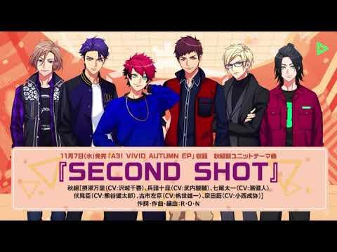 A3! -エースリー- 秋組新ユニットテーマ曲『SECOND SHOT』