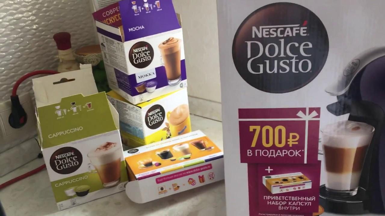 Все представленные капсулы подходят для кофемашин dolce gusto и krups, приобрести кофе можно в фирменном магазине в городе хабаровск.