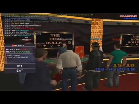 Видео Играть в казино без депозита на деньги