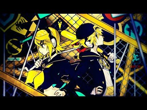 Giga - BRING IT ON (Inferiority superiority) ft. Kagamine Rin & Len【MV】