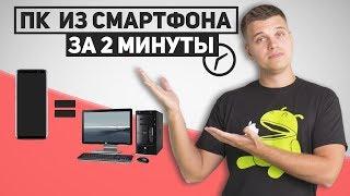 видео Куплю сотовый телефон любой модели, НОВЫЙ или Б.У.