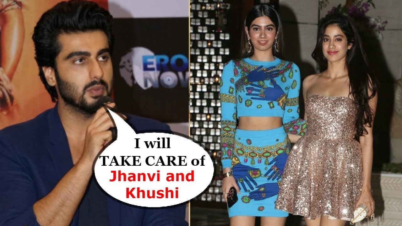 EMOTIONAL Arjun Kapoor Has Become HIGHLY PROTECTIVE For Sisters Jhanvi  Kapoor & Khushi Kapoor