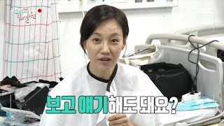 [HOT] Actor appearance, 전지적 참견 시점 20190810