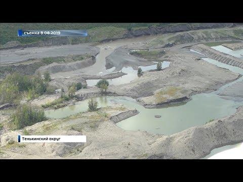 В Магаданской области ликвидируют последствия серьезного паводка