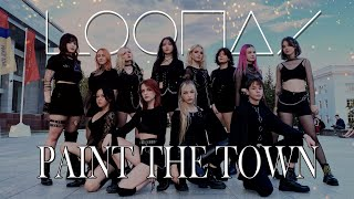 Download [K-POP IN PUBLIC RUSSIA] 이달의 소녀 (LOONA) 'PTT (Paint The Town)' [ONE TAKE] [Dance Cover by BACKSPACE]