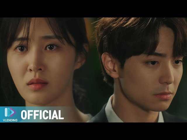 [MV] 유리 (YURI) - 이별 유예 [이별유예, 일주일 OST Part 1 (A Week Before Farewell OST Part.1)]