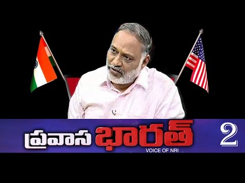 Modi Steps Impact On Indian Financial sector ? | Part 2 : TV5 News
