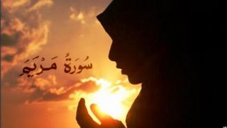 Download lagu سورة مريم سعد الغامدي - Surat Maryam Saad el ghamidi