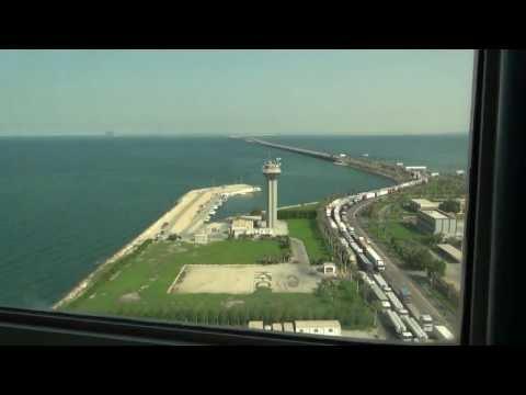 Bahrain Saudi Arabia Border   King Fahd Causeway Bridge, Tower View