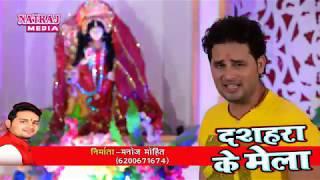 दरोगा जी मेहरी भुलाईल दिया - Abhimanu Singh Kranti - Popular Song 2019 - Natraj Media Event