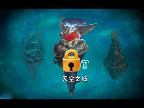 Plants Vs Zombies 2 Nuevo Mundo Castillo En El Cielo  (Versión China)