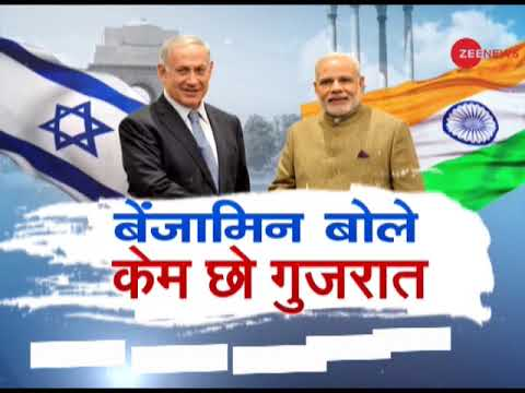 Watch: What will be the impact of India-Israel friendship on other countries?