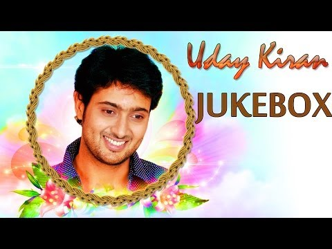 Uday Kiran Telugu Hit Songs  Jukebox