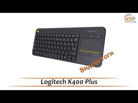 Logitech Wireless Touch Keyboard K400 Plus - видеоитоги обзора
