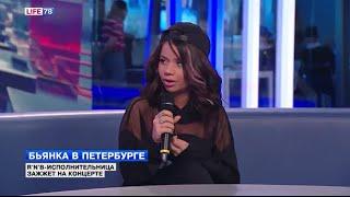Бьянка в программе телеканала LIFE78   Кеды (Live)