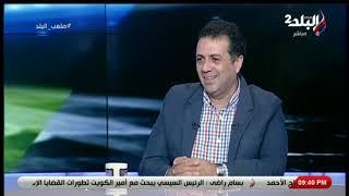 ملعب البلد - أحمد الخضري يكشف من هو صفقة القرن فى الزمالك هذا الموسم