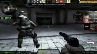 CS:GO Na'Vi Zeus stream playing mix with friends de_dust