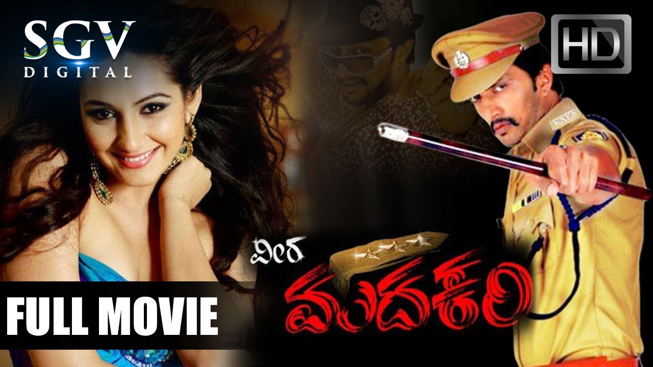 Download Veera Madakari Full Movie   Kiccha Sudeep Action Movie   Ragini Dwivedi   Sudeep Kannada Movies